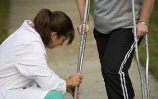 Как правильно подобрать подмышечные костыли