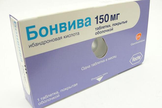 Ибандроновая кислота