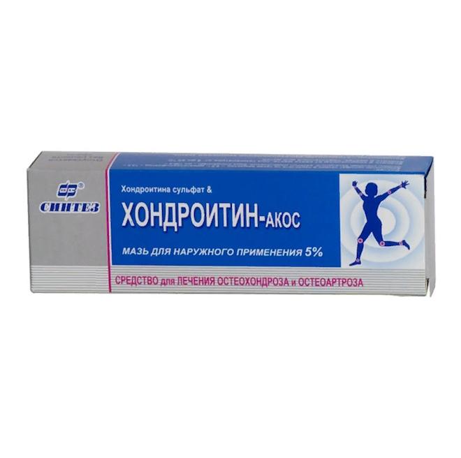 мазь с хондроитином